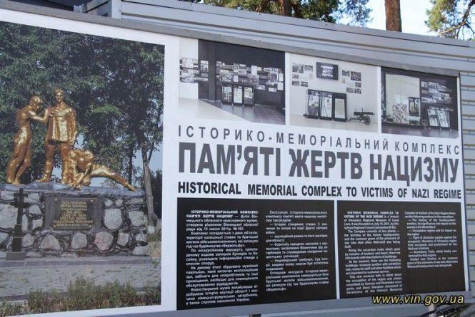 На ставці Гітлера «Вервольф» знайшли чотири поверхи підземних споруд