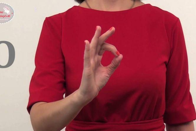 У Вінниці безкоштовно навчатимуть жестової мови. Ще є час зареєструватися