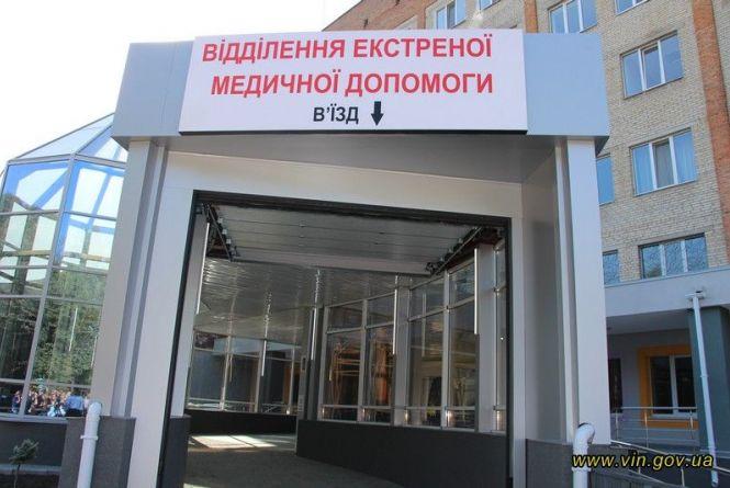 У Вінниці відкрили унікальне відділення екстреної медичної допомоги