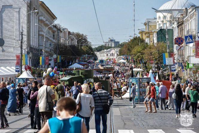 До Дня міста перекриють дві вінницькі вулиці. Як об'їхати?