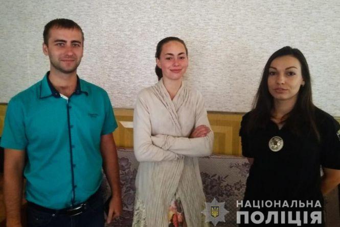 У Києві знайшли 14-річну жительку області, яку шукали майже тиждень
