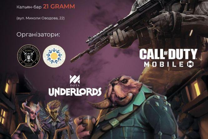 Вінничан запрошують на дебютний у 2020 році турнір із кіберспорту