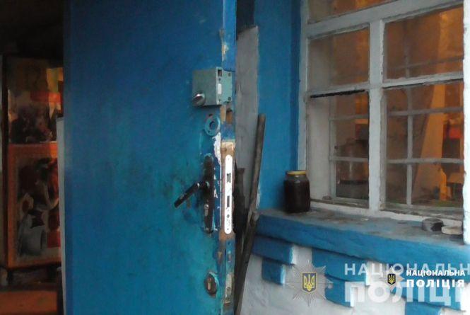 Жорстоке вбивство за 50 гривень: зек забив до смерті старенького дідуся