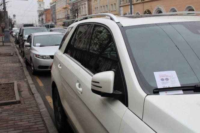 Все для порушників правил паркування: на сайті міськради запрацював новий сервіс