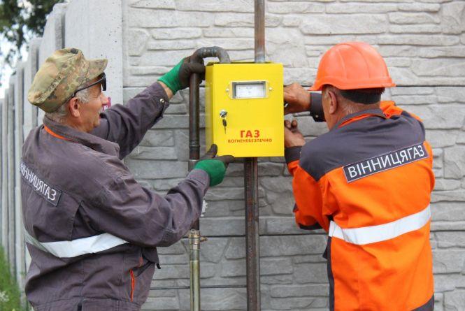 Нова плата за доставку газу. Скільки нарахують вінничанам з нулями на лічильнику