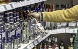 У трьох містах області заборонили продаж алкоголю у нічний час