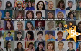 Премію Global Teacher Prize Ukraine у розмірі 250 тисяч можуть отримати двоє вінничан