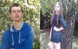 Пропали 18-річний Толя та 15-річна Альона. Підлітків оголосили безвісти зниклими