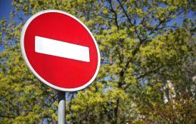 В середу з 9:00 до 16:00 буде перекритий рух на вулиці Винниченка