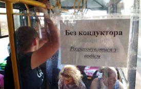 «У годину пік катаюсь безкоштовно». Вінничани про громадський транспорт без кондукторів