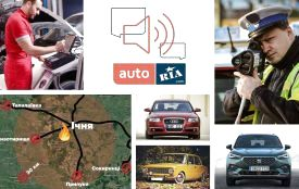 TruCAM вже на дорогах, чи бути податку на вживані авто: огляд автоновин тижня