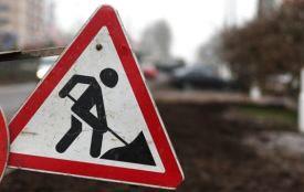 У Вінниці через ремонт перекриють рух по ділянці на вулиці Максима Шимка