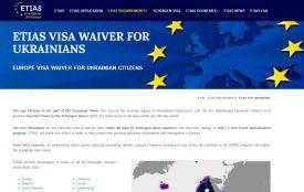 Треба електронна віза, щоб в'їхати в ЄС з 2021 року? Фактчек про систему ETIAS