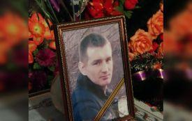 На війні загинув боєць Вадим Романов з Немирівського району