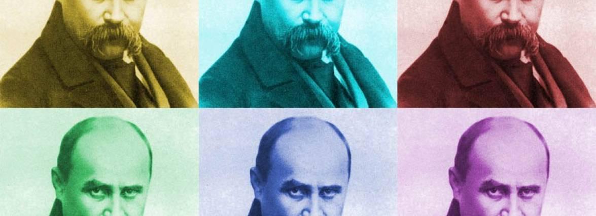 Тест: Відгадай вірш Шевченка