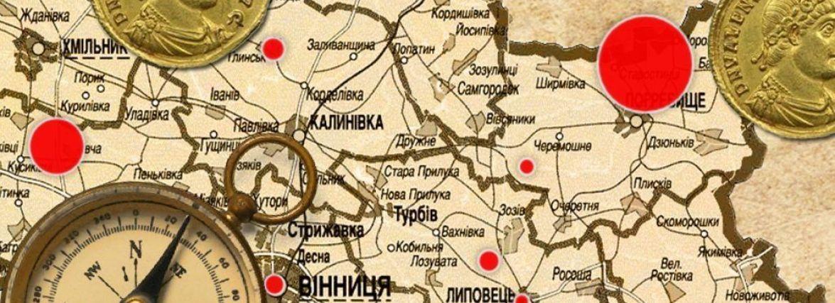 Карта багатств: Де «відкопані» всі монетні скарби нашої області (ІНТЕРАКТИВ)