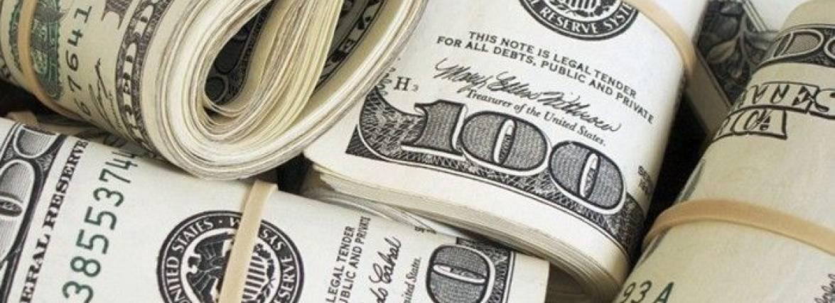 Курс валют НБУ на 18 вересня: по чому після вихідних продають євро та долари