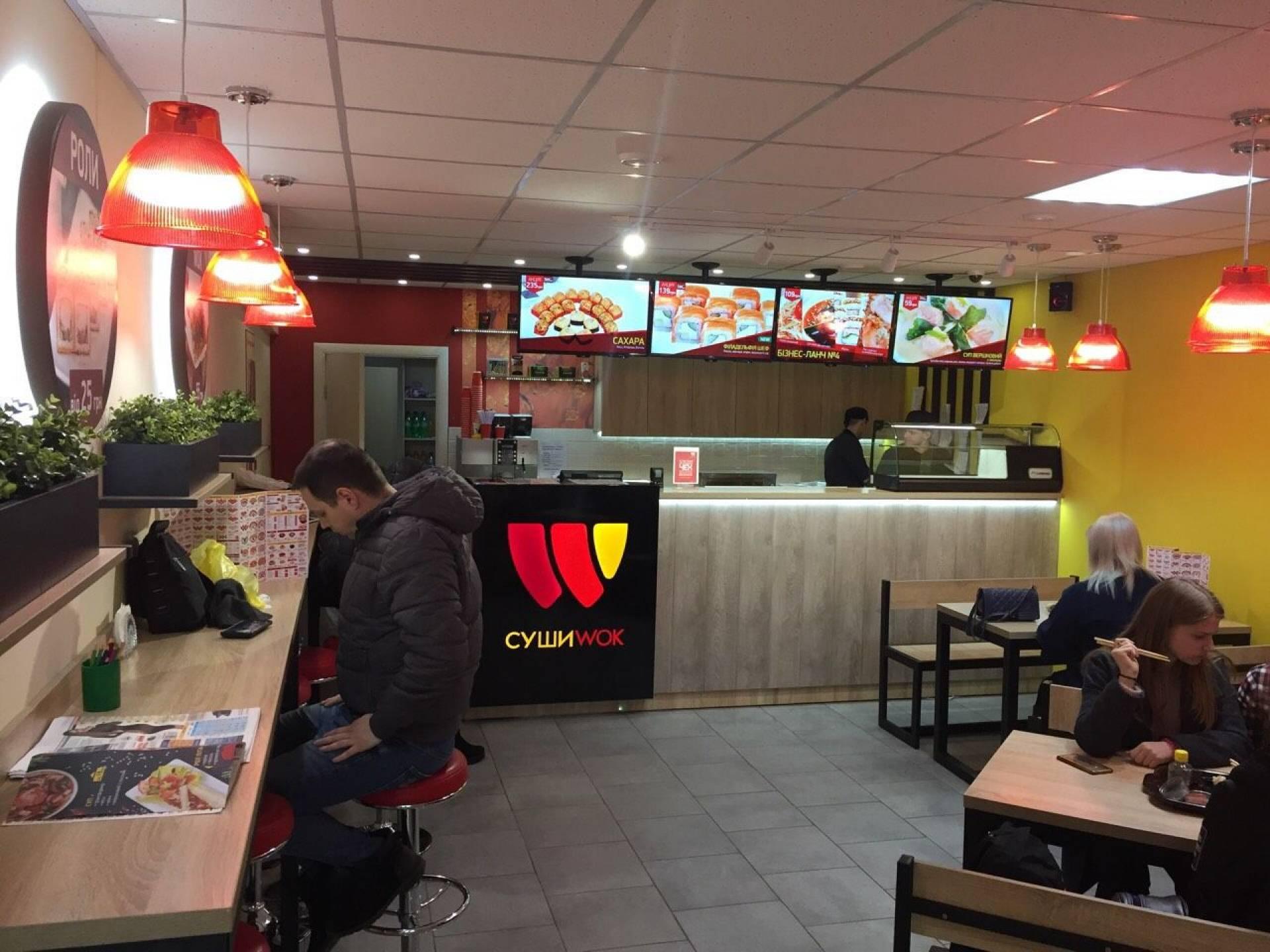 Суши wok - найбільша мережа магазинів японської кухні take-away.