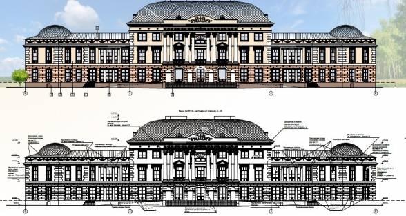 передня частина палацу