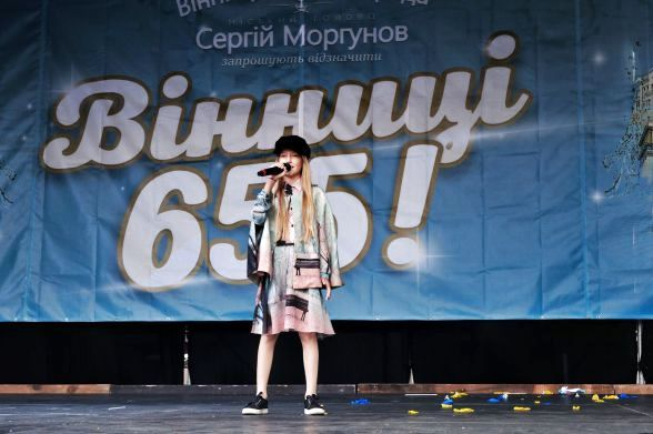 Єва Бронюк