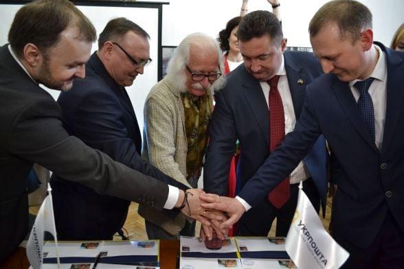 Урочисте погашення спеціальної марки із зображенням картини Івана Марчука.