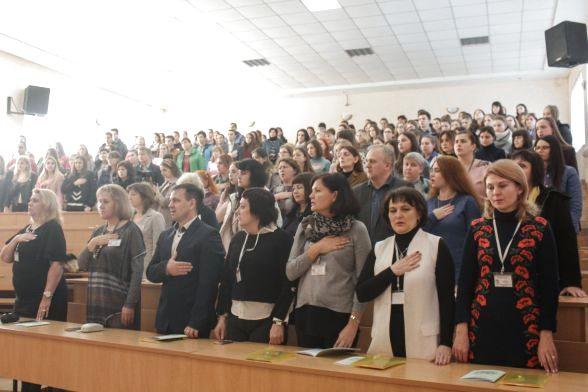 Урочиста частина розпочалася виконанням гімну України