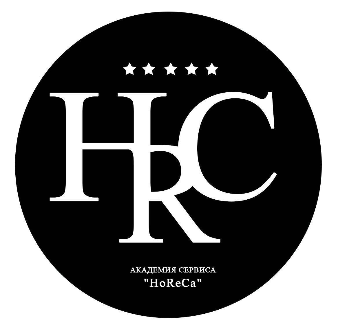 Академия сервиса HoReCa