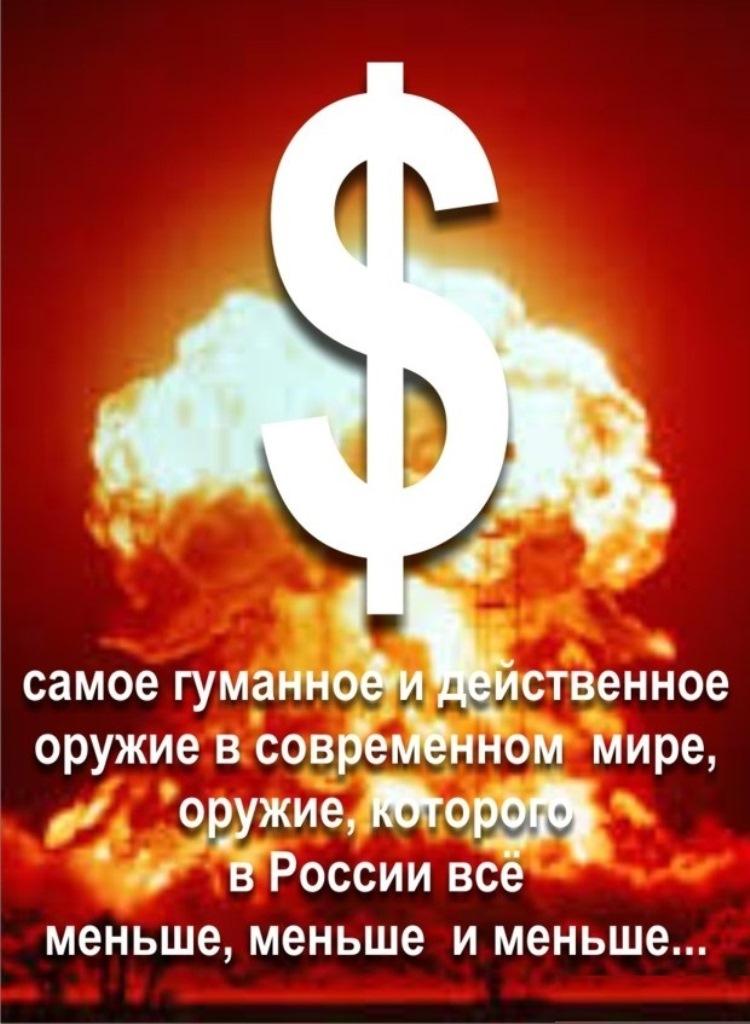 Под санкции ЕС попали пять российских госбанков - Цензор.НЕТ 2476
