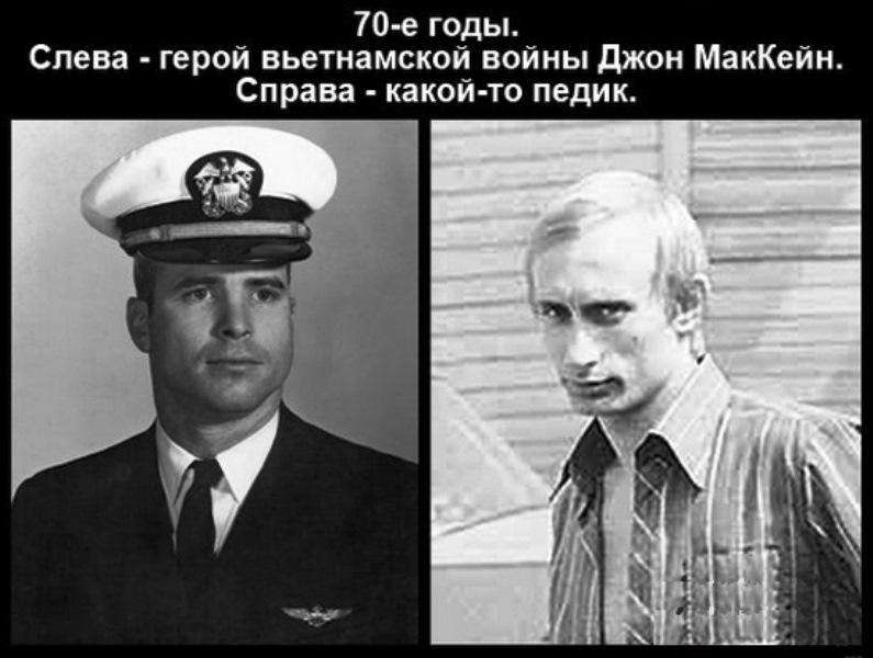 Сенатор Маккейн 23 сентября посетит Одесскую область и встретится с Саакашвили - Цензор.НЕТ 6830