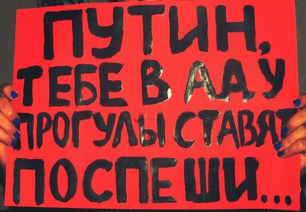 В Кремле отказались комментировать анонсированный оппозицией доклад Немцова о российских войсках на Донбассе - Цензор.НЕТ 6912