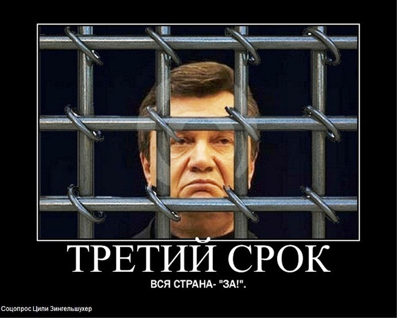 Кабмин рассматривает возможность создания частных тюрем, - Севостьянова - Цензор.НЕТ 4225