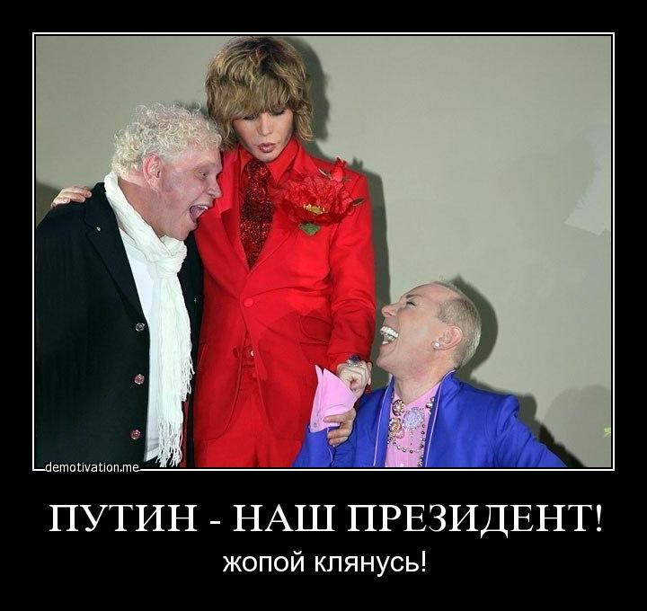 В оккупированном Крыму в начале мая может состояться гей-парад - Цензор.НЕТ 2764