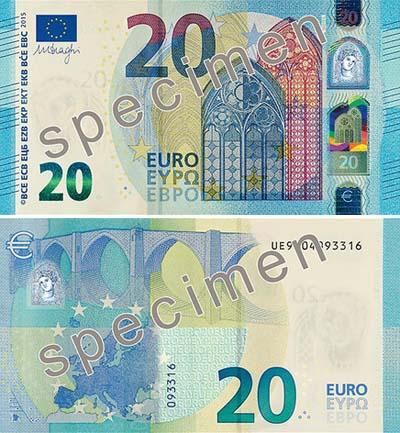Європейський центробанк ввів вобіг нову банкноту номіналом 20 євро