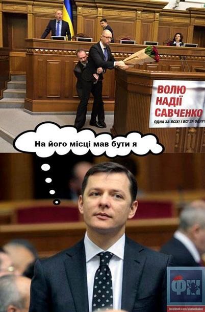 """БПП разослал в СМИ """"темники"""":""""Єгор Соболев навмисно загубив список підписантів за відставку Шокіна. Барна допоміг Яценюку уникнути гострих питань"""" - Цензор.НЕТ 4687"""