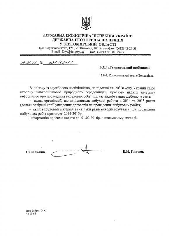 http://vn.20minut.ua/uploads/content2/1454507128_2%20(2).jpg
