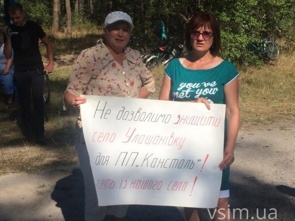 На Славутчині селяни блокували дорогу на Рівне - фото 1